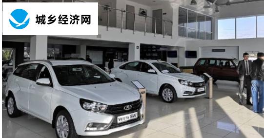 AVTOVAZ将于9月1日起再次提高其车型的价格