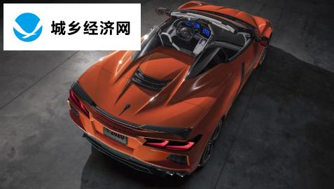 2021年售出的CorvetteC8车型中超过40%是敞篷车