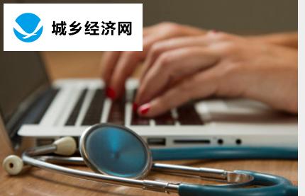 人工智能可以帮助你在去看医生之前检查你的症状
