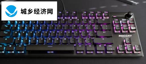 RoccatVulcanTKLPro游戏键盘评测