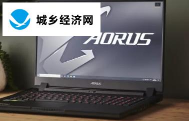 技嘉Aorus17G笔记本电脑评测
