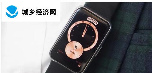 华为手表飞度优雅评测