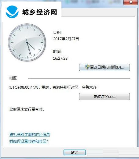 解决百度网盘提示应用程序被修改的方法