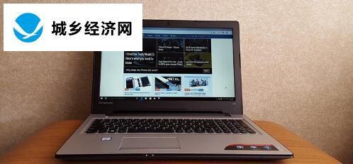 联想 Ideapad 300 15.6 英寸笔记本电脑评测