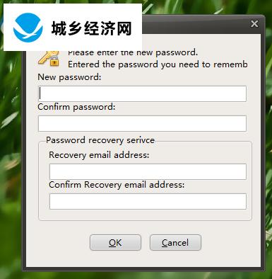 使用SecretFolder加密电脑文件夹的方法步骤