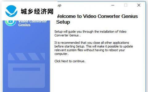 Adoreshare Video Converter Genius安装破解教程