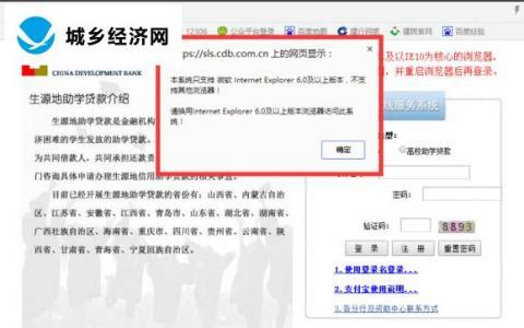 电脑切换浏览器内核模式浏览网页的详细方法