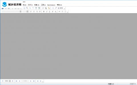 Ashampoo PDF Business加密PDF文件的方法