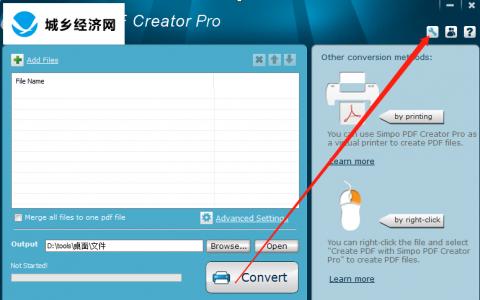Simpo PDF Creator Pro软件设置成中文的方法