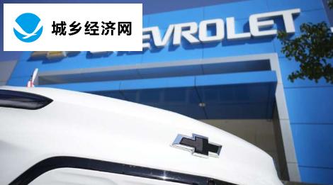 通用汽车表示开始生产用于螺栓的替换电池
