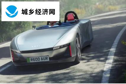 英国公司合作开发AuraEV概念车