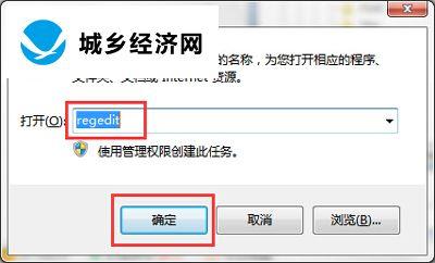 Excel表格使用超链接提示由于本机限制的解决方法