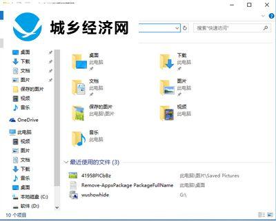Edge浏览器网页收藏夹的备份方法