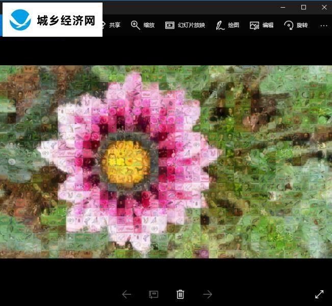 使用mazaika将多张图片拼接成一张的方法