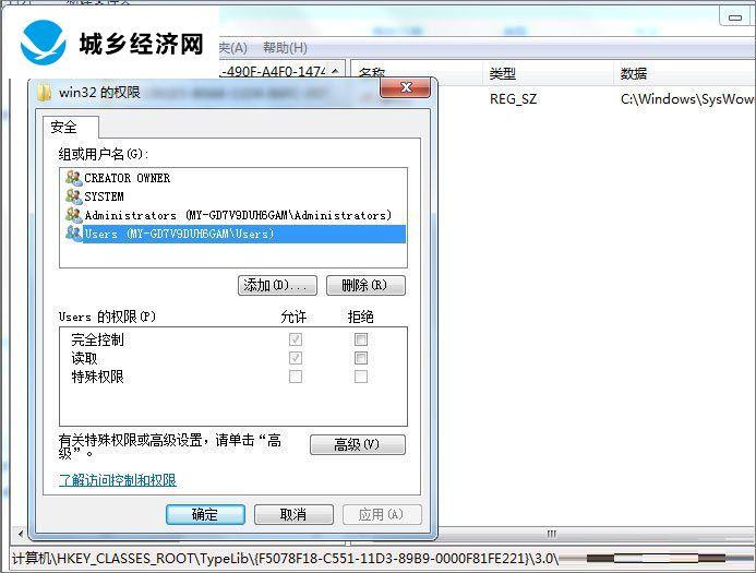 Win7安装Office2010时提示需要MSXML 6.10.1129.0组件的解决教程