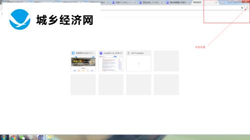 解决谷歌浏览器升级后看不了视频的方法