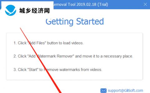 Video Watermark Removal Tool去除视频水印的方法