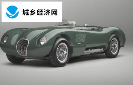 捷豹推出C-typeContinuation产品庆祝1951年勒芒胜利