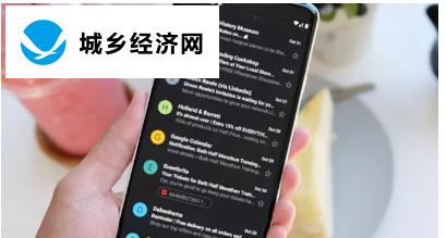 在Android上搜索Gmail收件箱将变得更快
