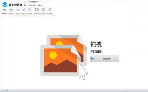 SoftOrbits Background Remover免费注册激活的方法