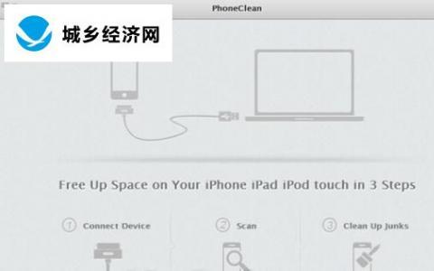 phoneclean怎么使用phoneclean安装使用方法