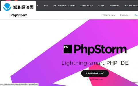 PhpStorm 10.0.2安装破解激活教程