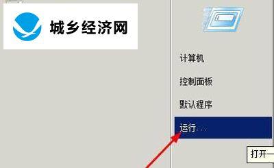 WinXP系统开机提示windows验证原始版本的解决方法