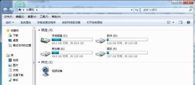 Win7系统可以识别U盘但却不显示盘符的解决方法