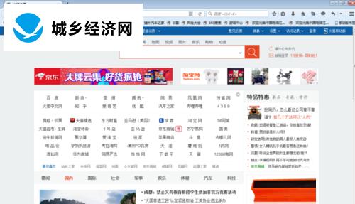 解决Firefox浏览器无法收藏网页的方法