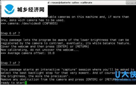 Linux系统下设置自动调整屏幕亮度解决方法