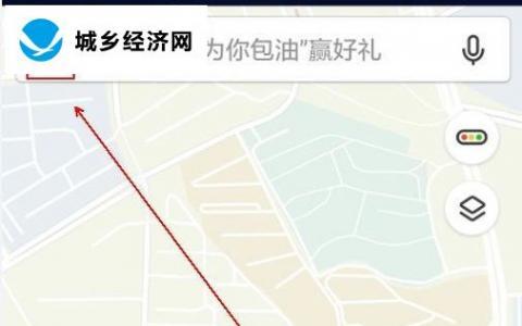 腾讯地图app利用离线导航功能实现无流量导航的方法
