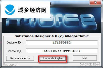 Substance Designer怎么安装?Substance Designer破解安装方法