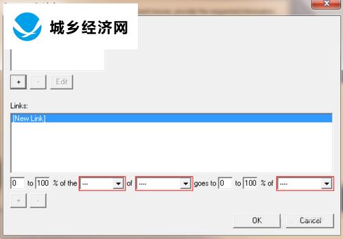 synergy切换屏幕的方法