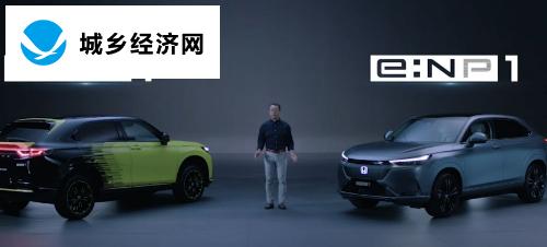 本田为中国推出五款新电动汽车前两款将于明年上市