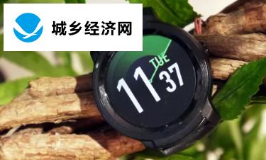 TicWatchE2智能手表评测