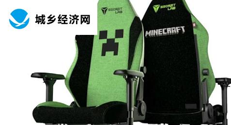 看起来微软和Mojang已经与Secretlab合作开发了Minecraft椅子